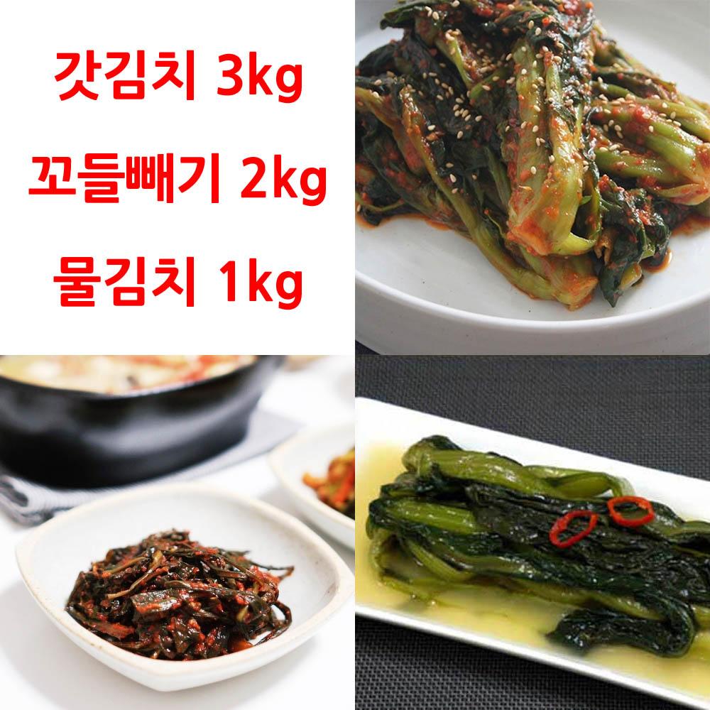 청담푸드 갓김치 3kg+꼬들빼기 2kg+물김치 1kg