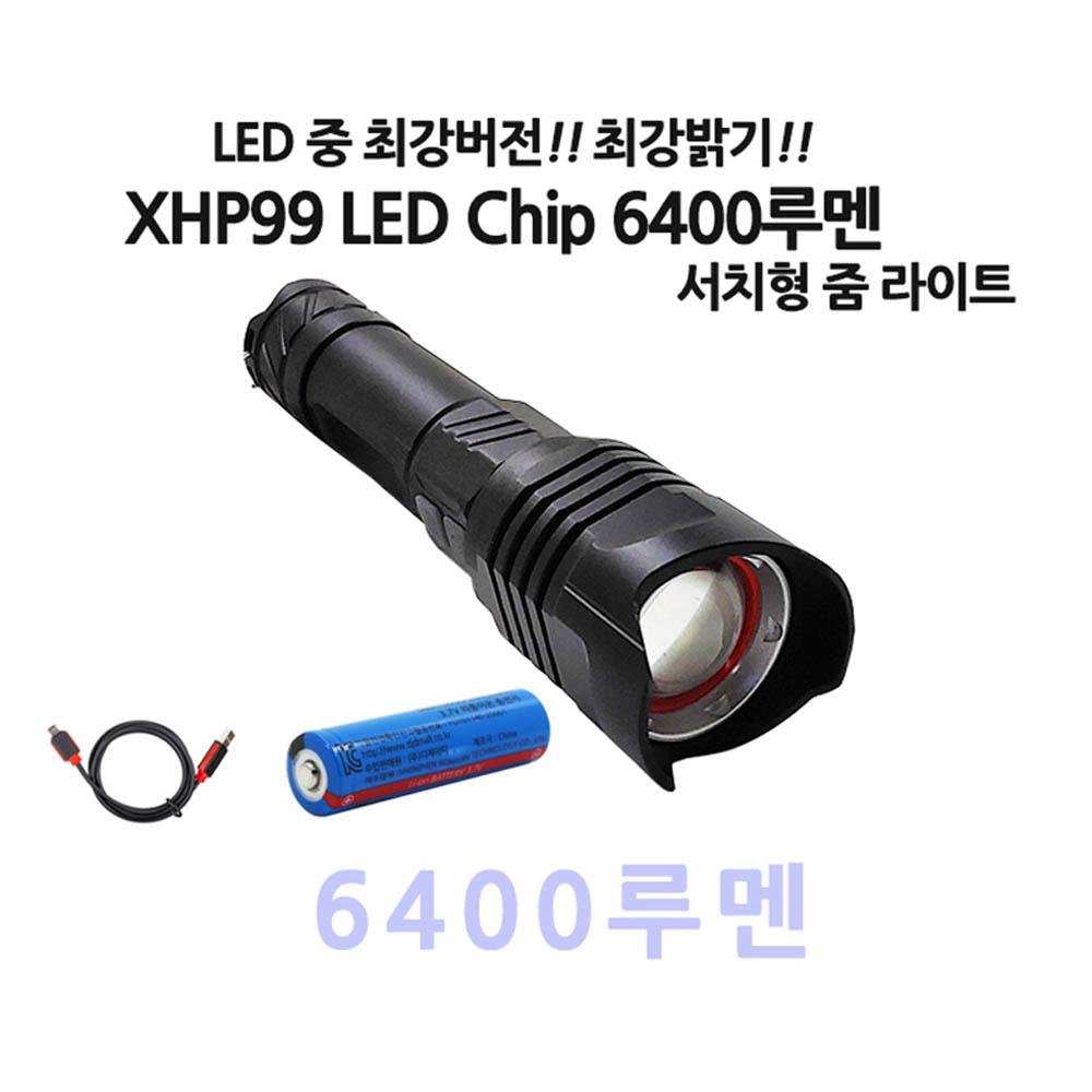 LED XHP99칩 충전식 서치라이트 줌 손전등 후레쉬 6400루멘 D11