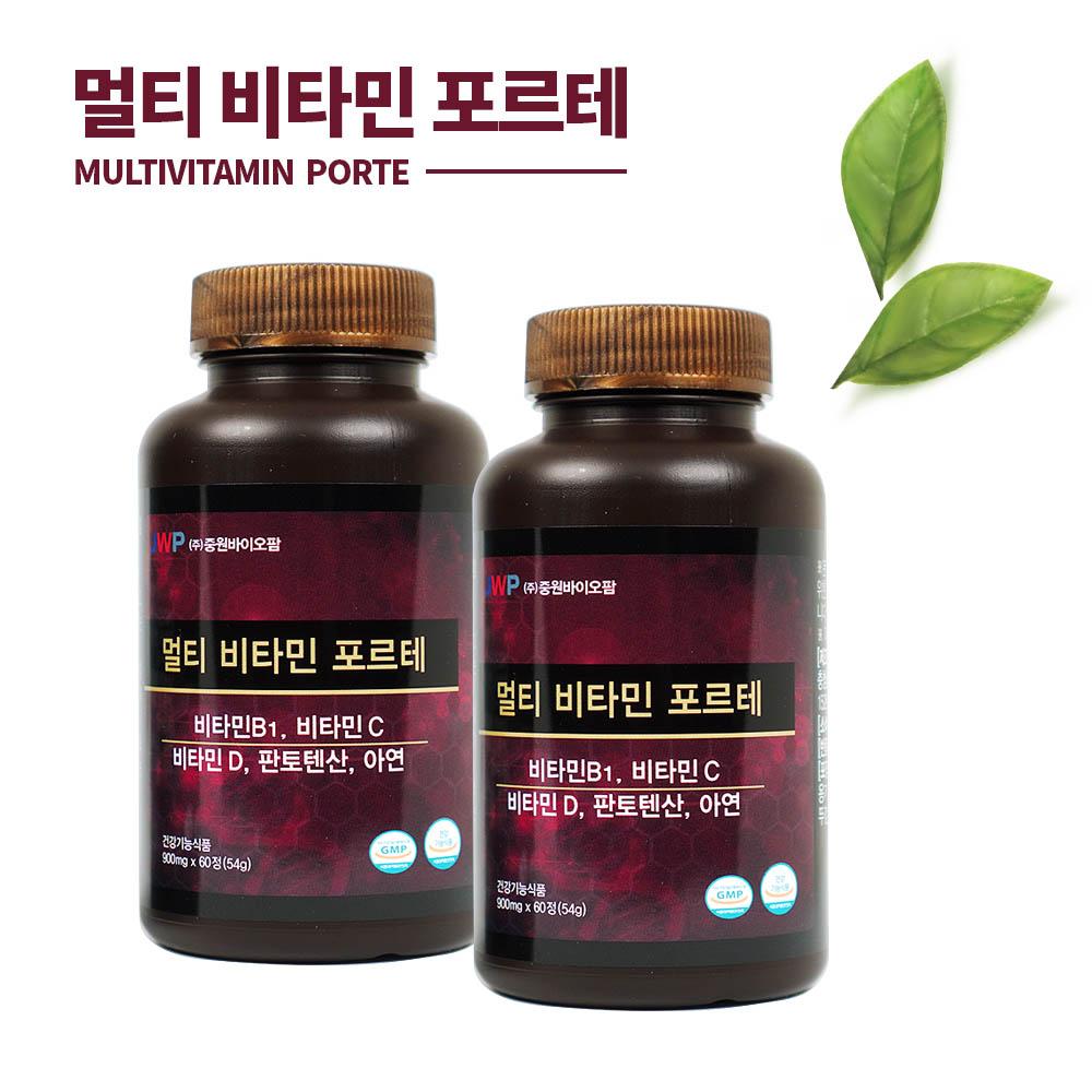 중원제약 멀티비타민 포르테