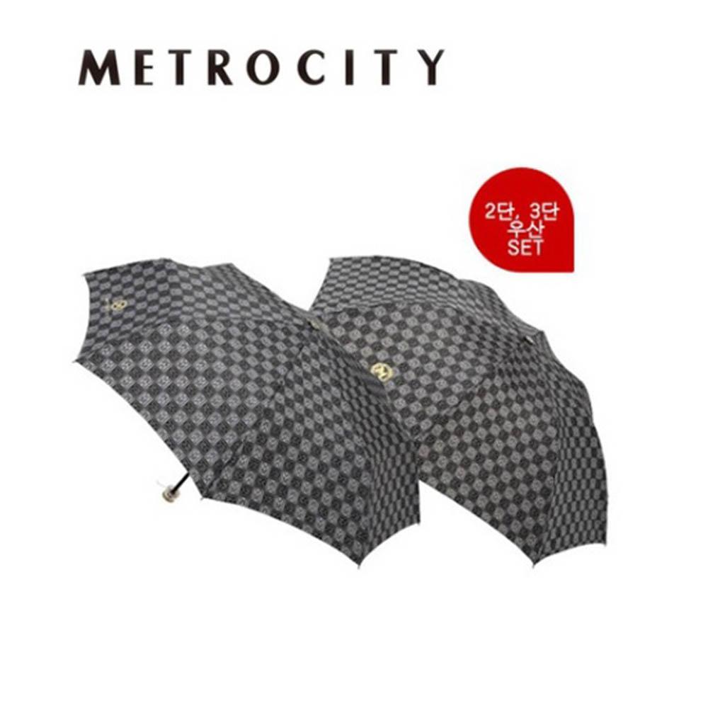 메트로시티 2,3단 우산