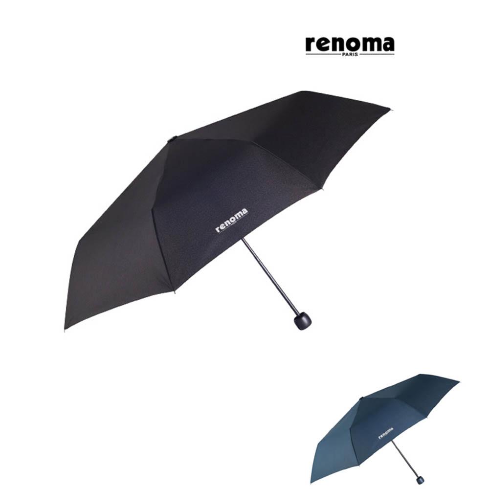 레노마 3단 솔리드 우산