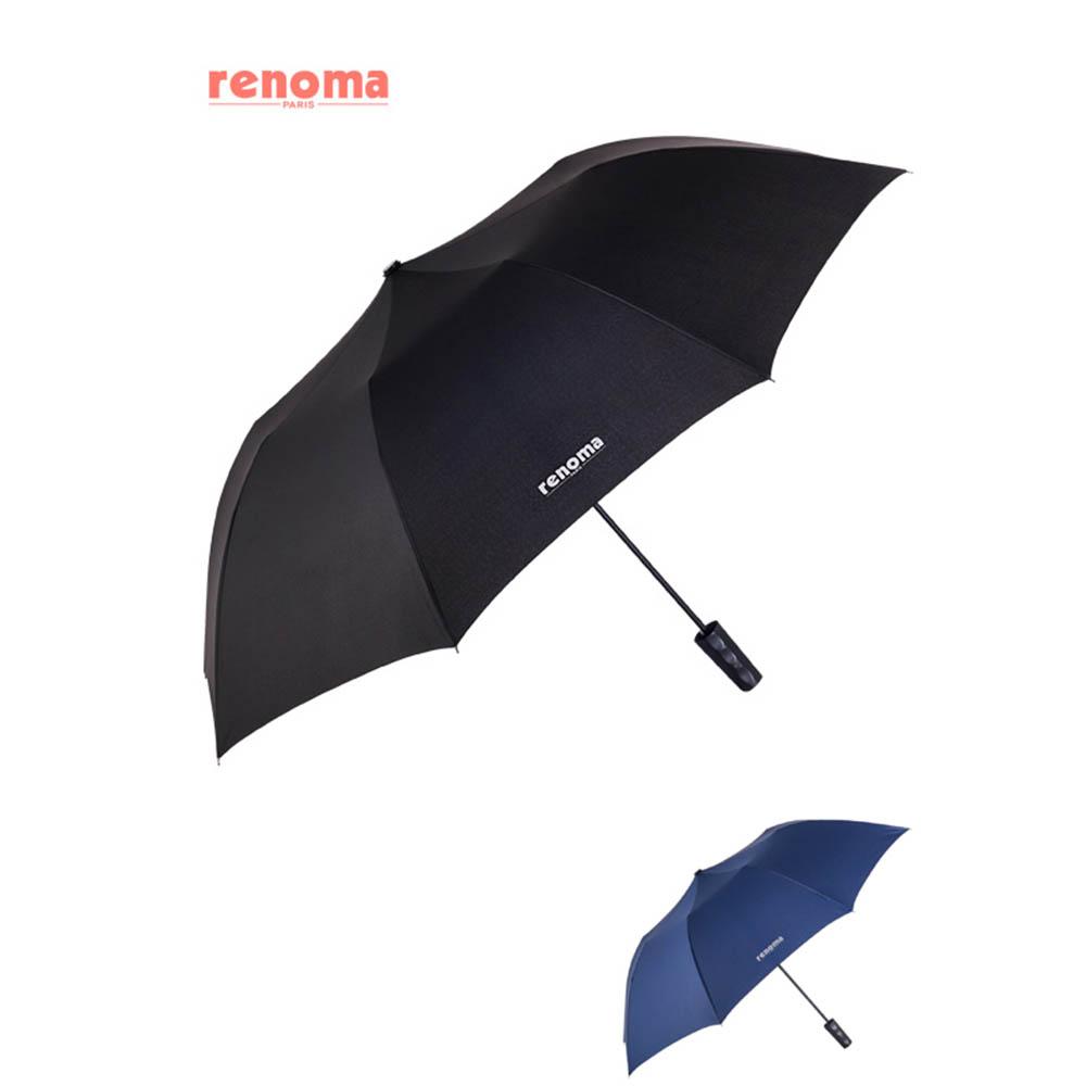 레노마 2단 솔리드 우산
