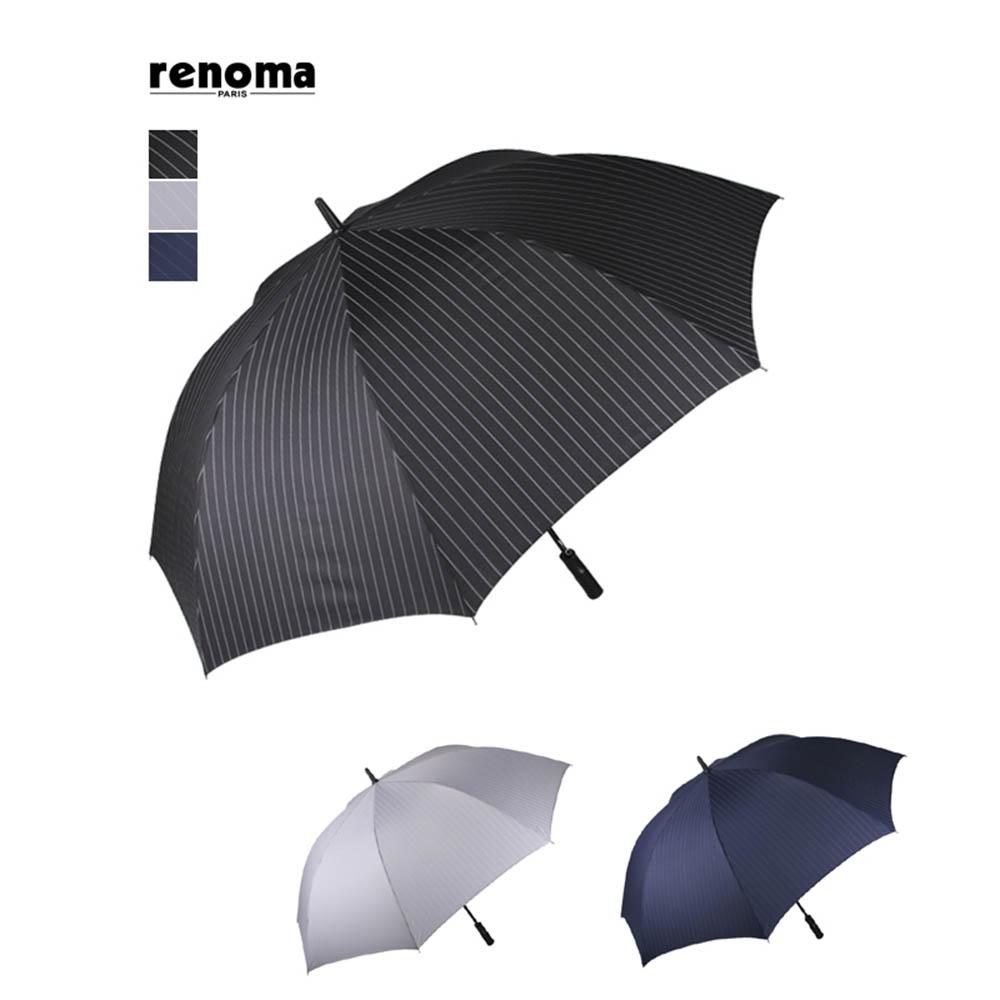 레노마 75 스트라이프 장우산