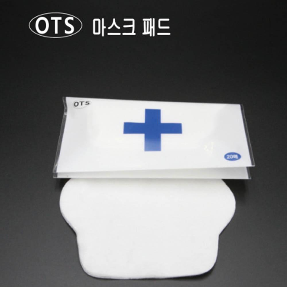 미소 쿨 향균 면 마스크 ATB-UV+ 전용필터 30매