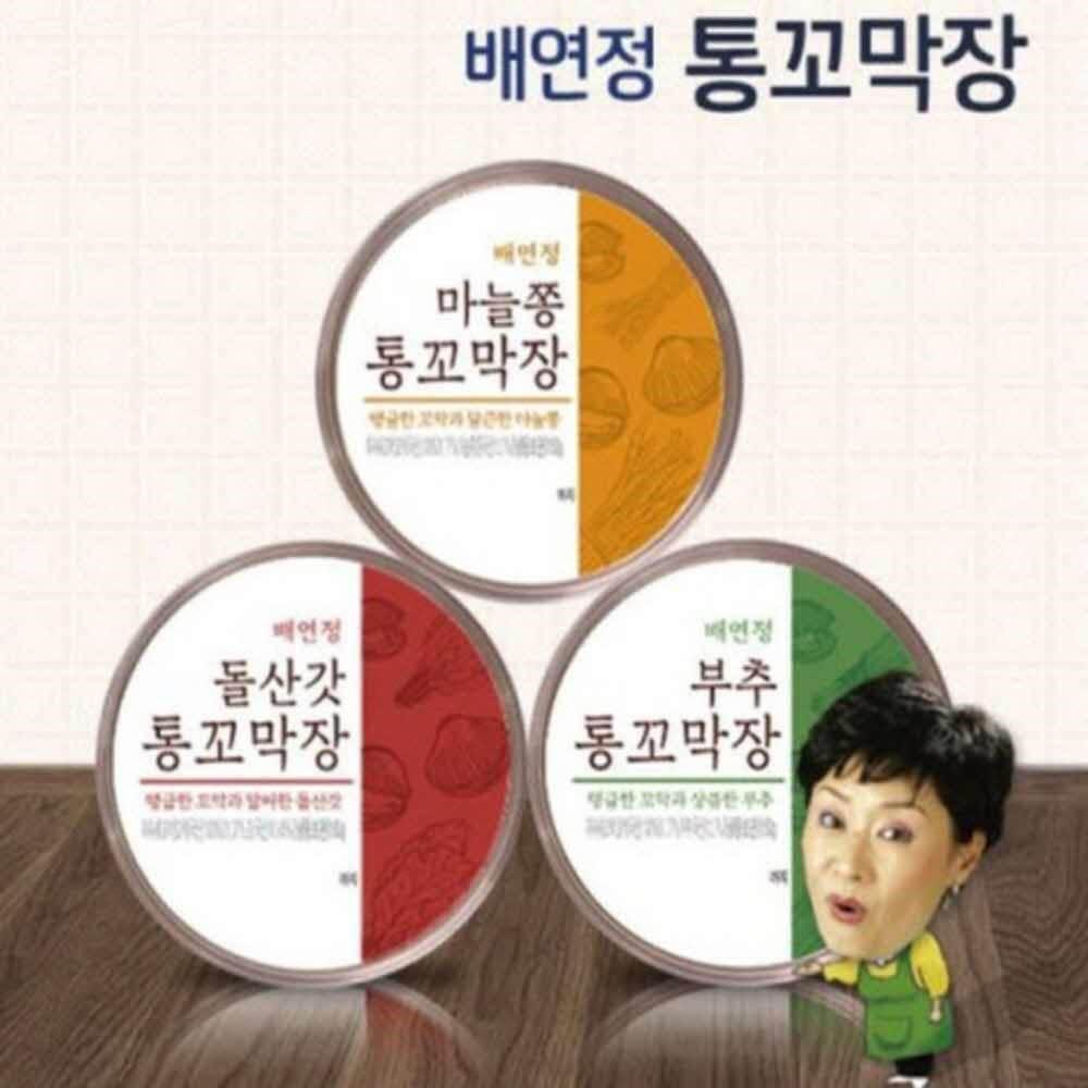 배연정 통꼬막장(마늘쫑+돌산갓+부추) 1세트