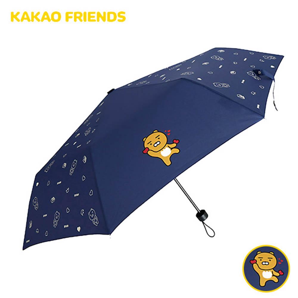 카카오프렌즈 러블리도트 3단 우산 연네이비 (캐릭터손잡이) GUKTU30007