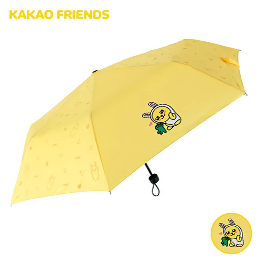 카카오프렌즈 러블리도트 3단 우산 옐로우 (캐릭터손잡이) GUKTU30007