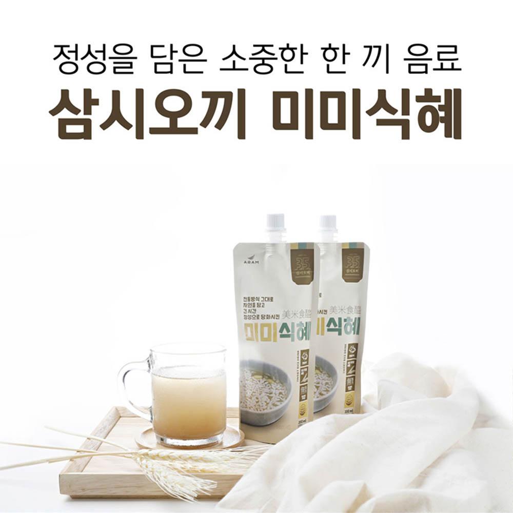 삼시오끼 미미 식혜 200ml (냉장) * 30팩