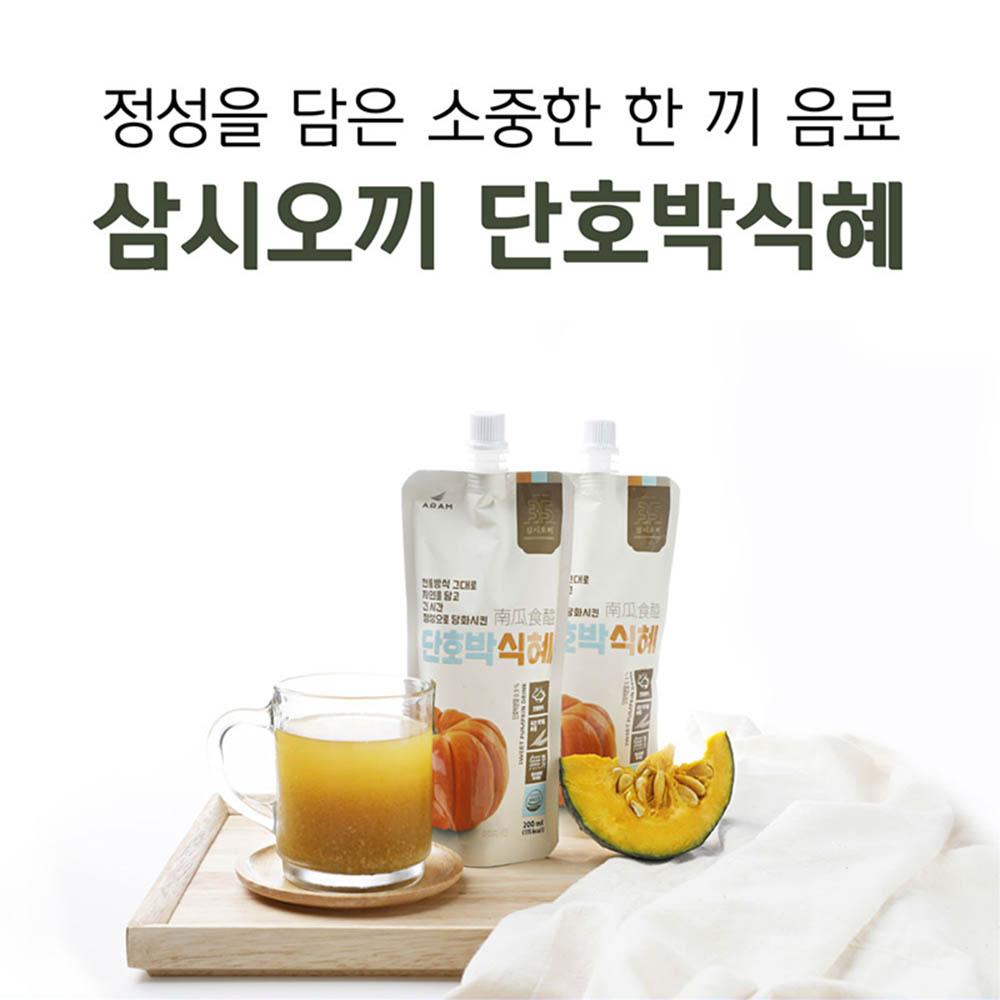 삼시오끼 미미 단호박식혜 200ml (냉장) * 30팩