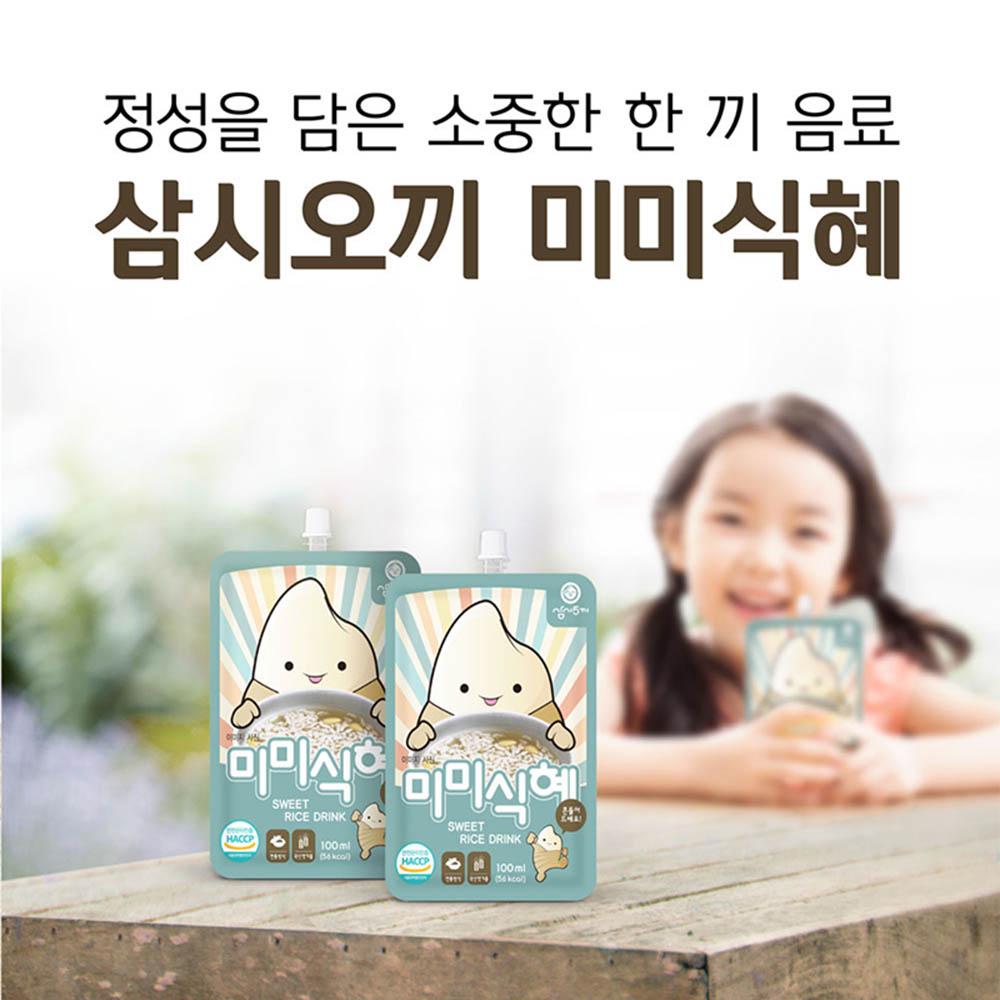 삼시오끼 미미 식혜 100ml (상온) * 30개