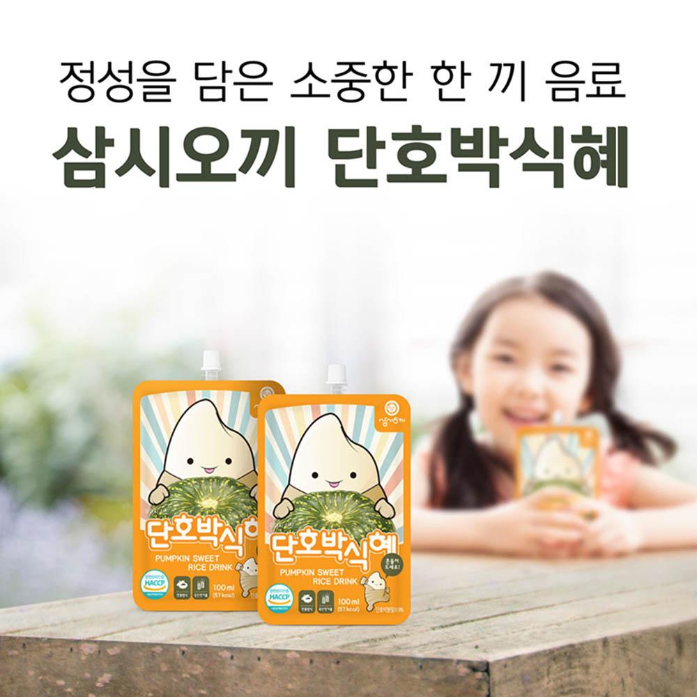 삼시오끼 미미 단호박식혜 100ml (상온)