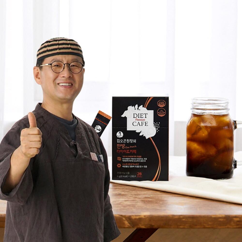 김오곤원장의 다이어트카페 4주(56스틱) - 건강기능식품