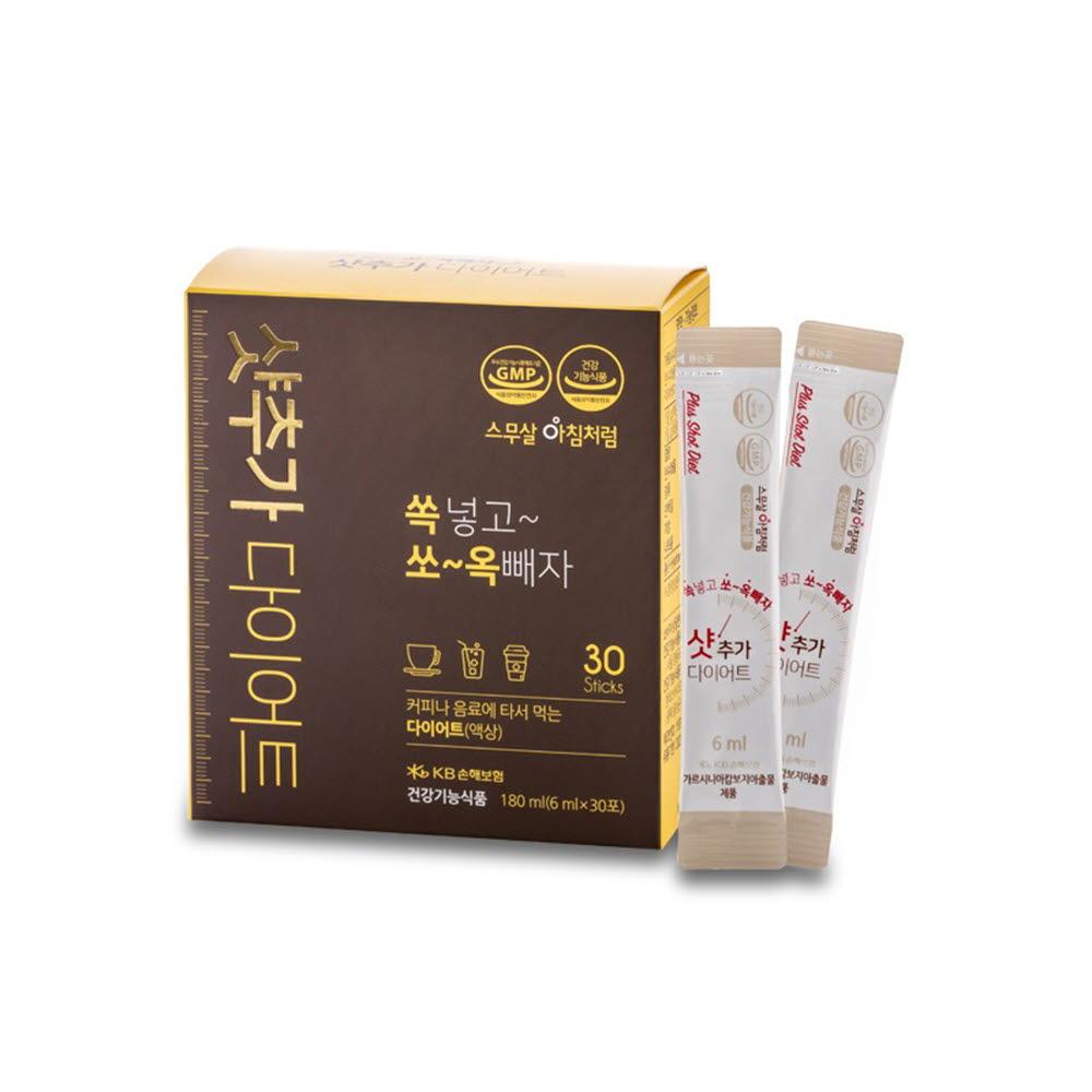 스무살아침처럼 쏙넣고 쏘~옥빼자 샷추가 다이어트 1개월분 (6mlx30스틱)