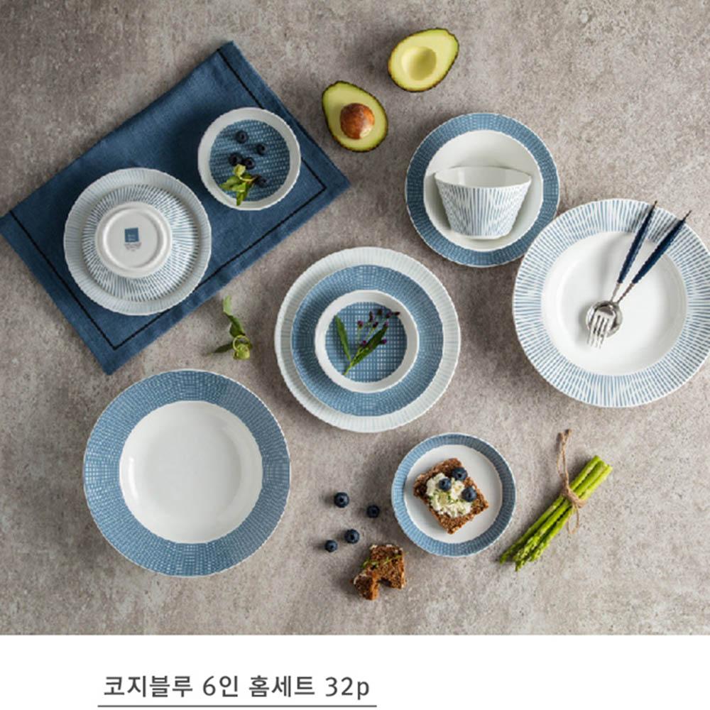 한국도자기 코지블루 6인 홈세트 32P