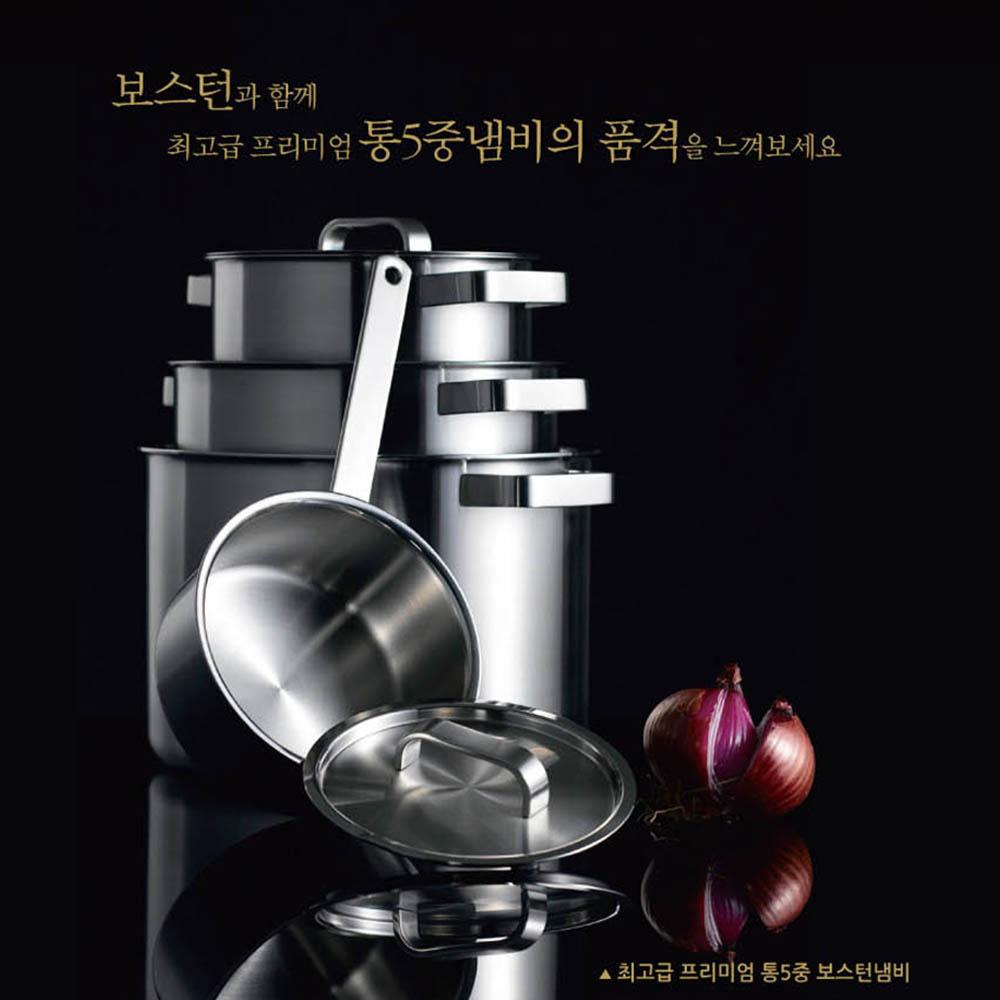 한국도자기 보스톤 통5중 스텐냄비 4종세트