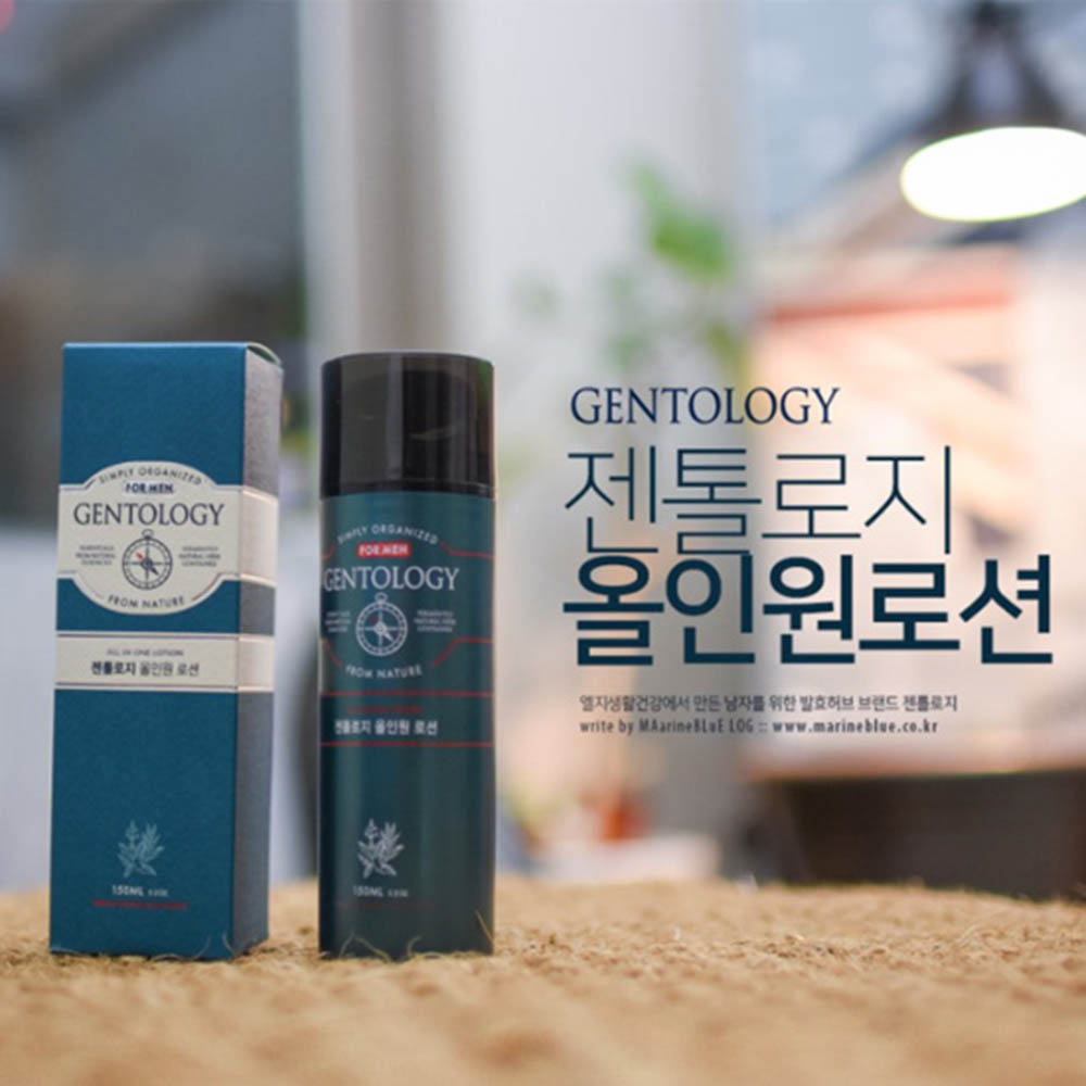 LG생활건강 젠톨로지 한정판 올인원 로션 150ml