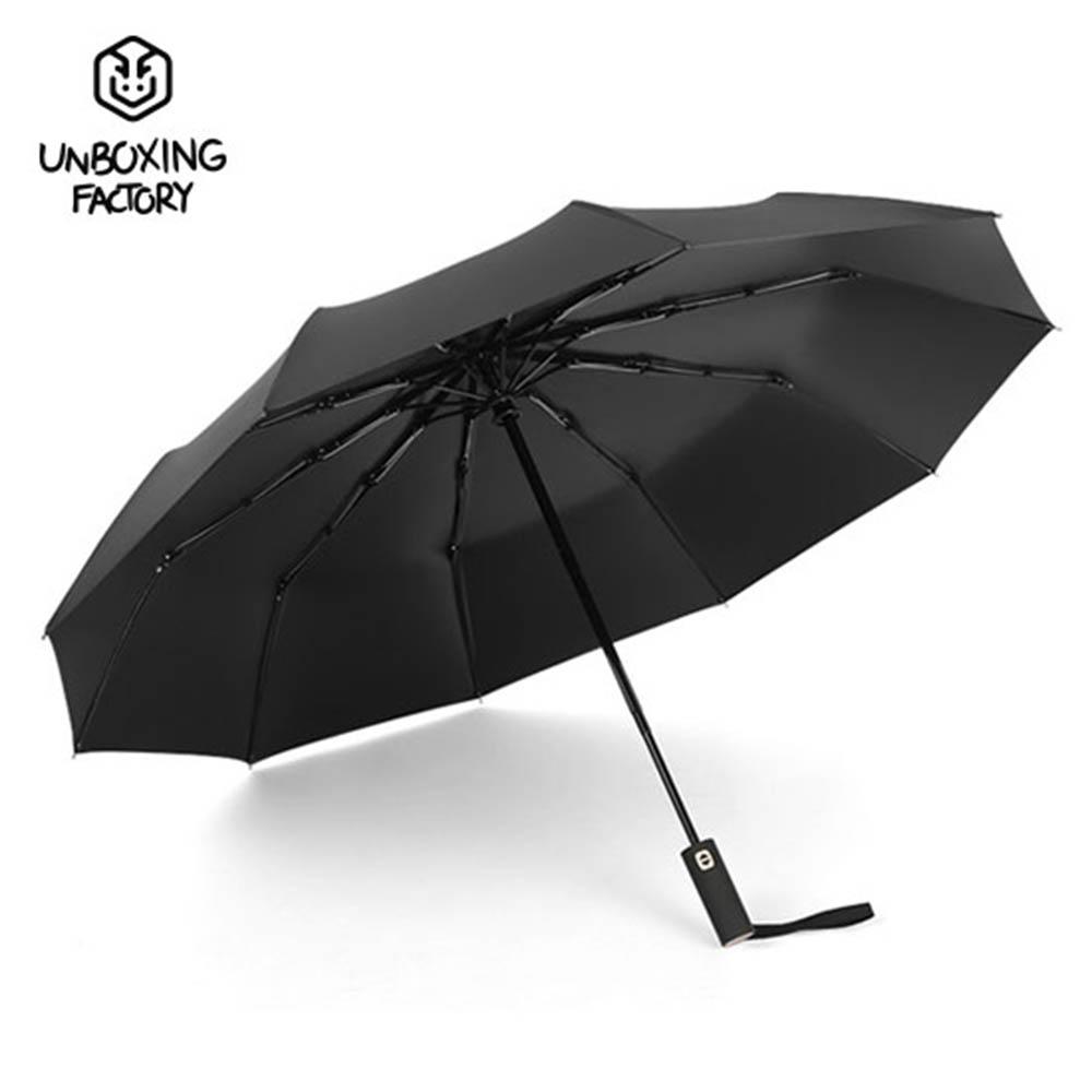 언박싱팩토리 3단 자동 우산