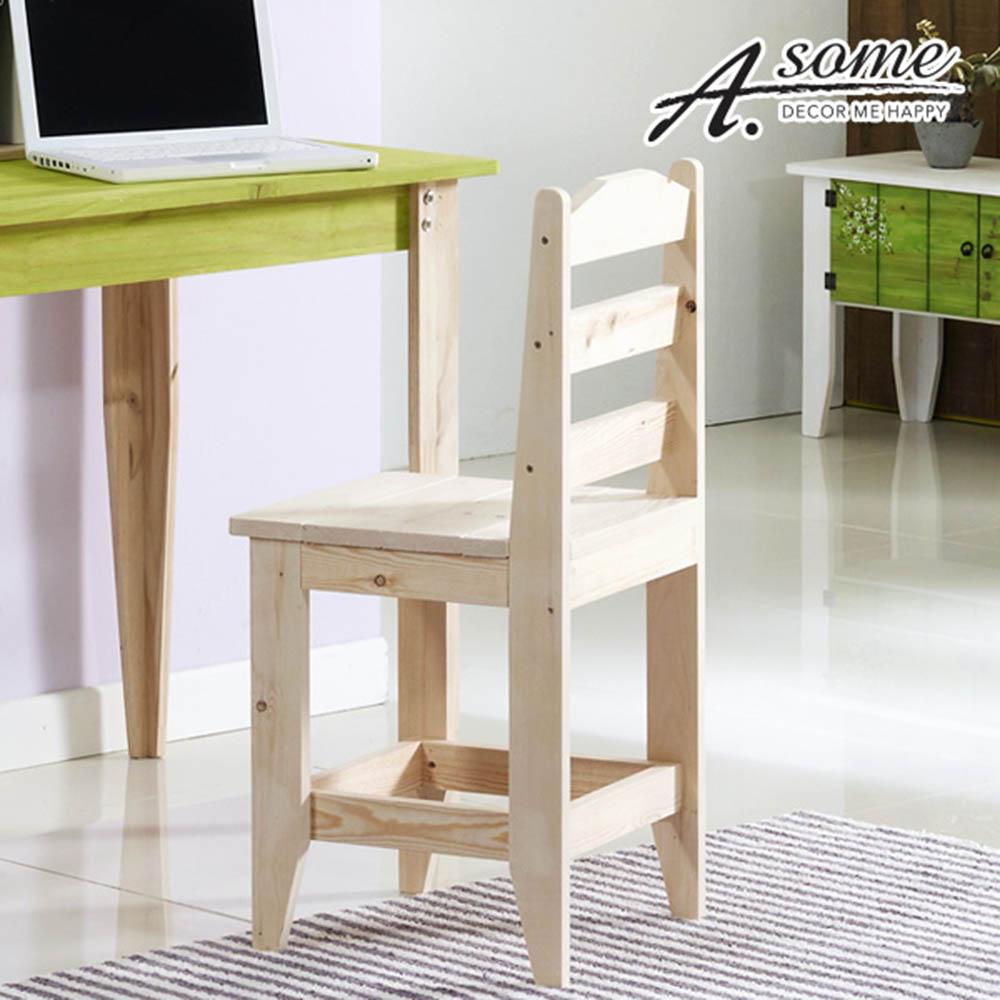 어썸 원목 책상 의자