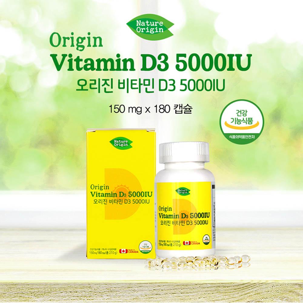 네이처오리진 비타민D3 5000IU 150mg x 180캡슐