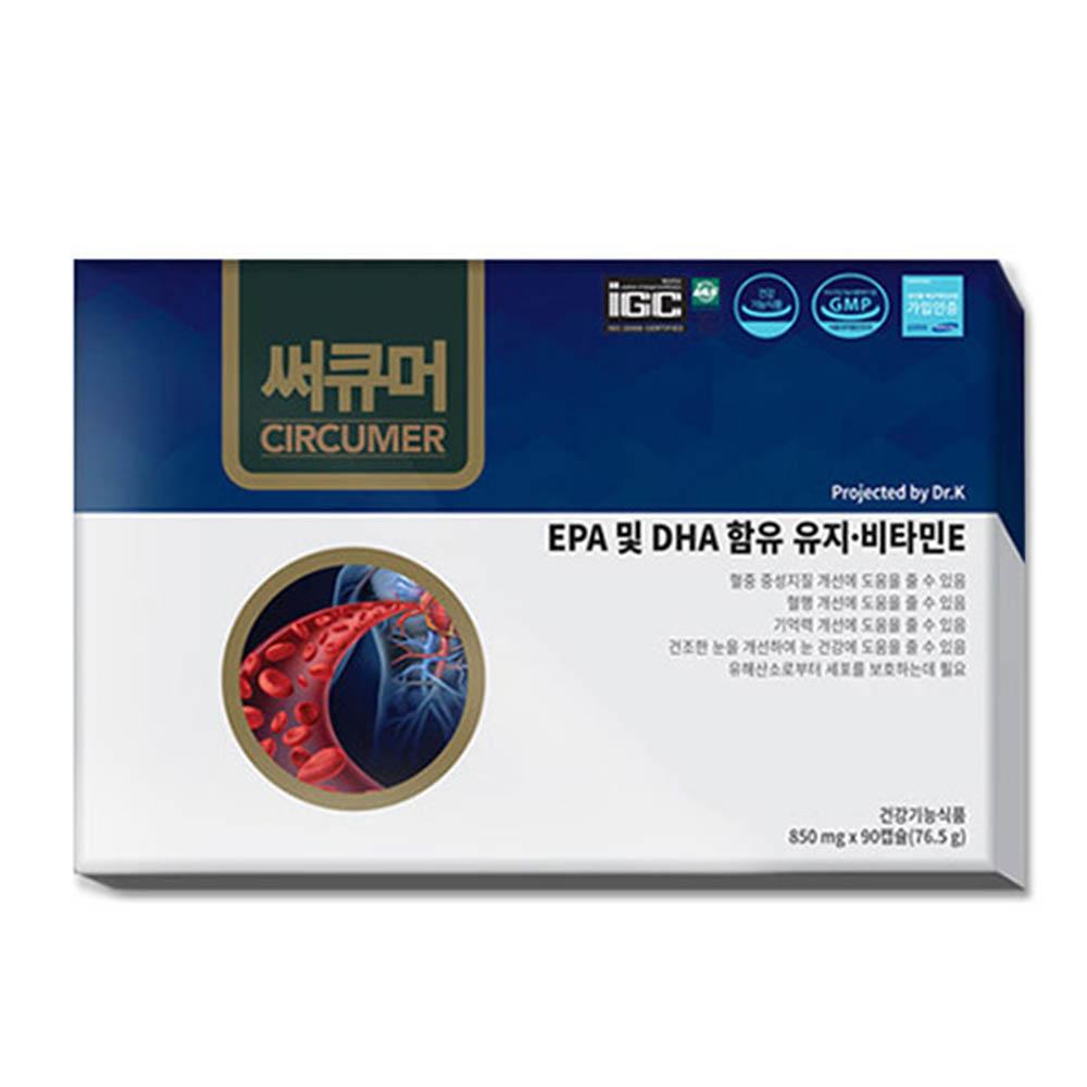 써큐머(혈행개선, 기억력개선, 눈 건강) 850mg 90캡슐
