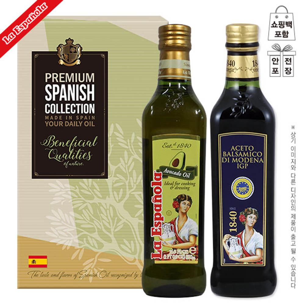 (스페인직수입)에스파뇰라 아보카도오일 발사믹식초(2종)