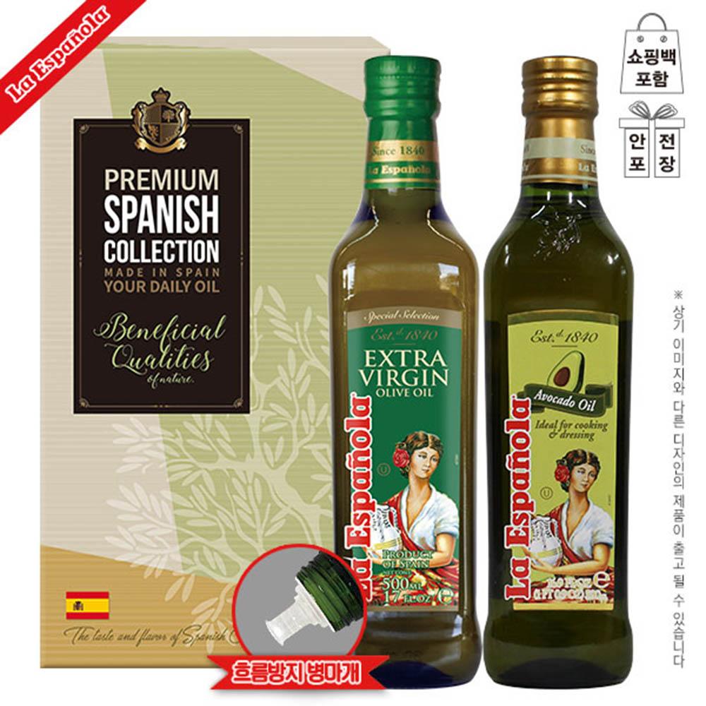 (스페인직수입)에스파뇰라 아보카도오일 올리브유(2종)