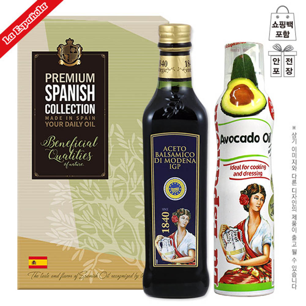 (스페인직수입)에스파뇰라 발사믹식초 스프레이아보카도오일(2종)