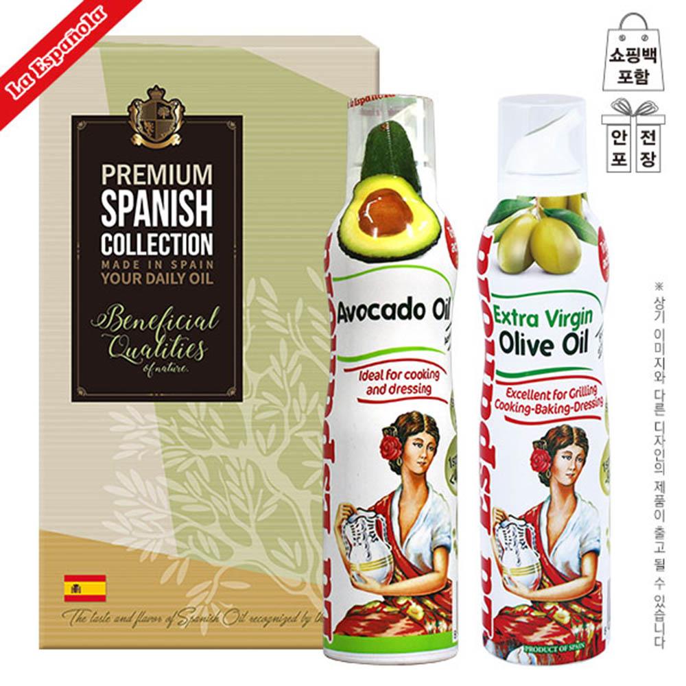 (스페인직수입)에스파뇰라 스프레이아보카도오일 스프레이올리브유(2종)