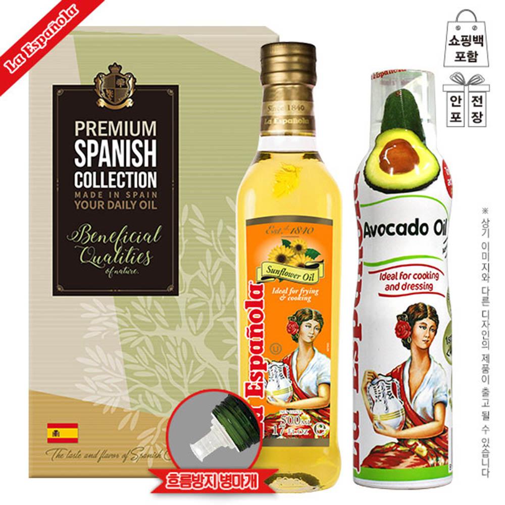 (스페인직수입)에스파뇰라 해바라기유 스프레이아보카도오일(2종)