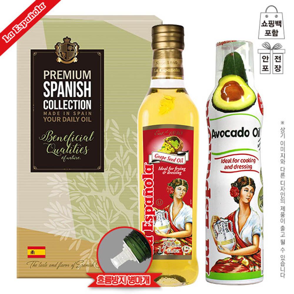 (스페인직수입)에스파뇰라 포도씨유 스프레이아보카도오일(2종)