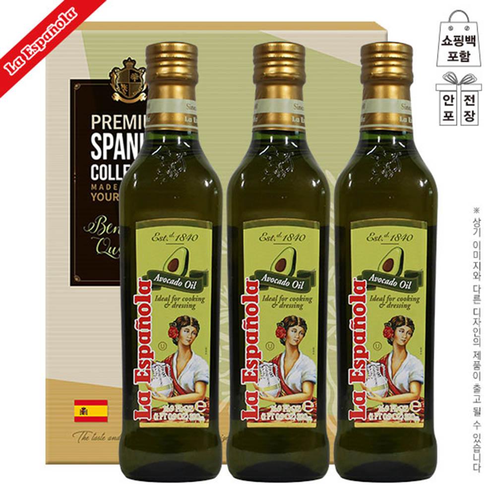 (스페인직수입)에스파뇰라 아보카도오일3P(3종)
