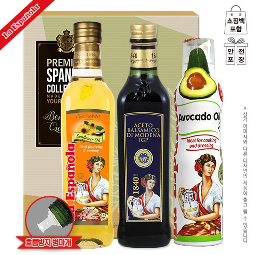 (스페인직수입)에스파뇰라 해바라기유 발사믹식초 스프레이아보카도오일(3종)