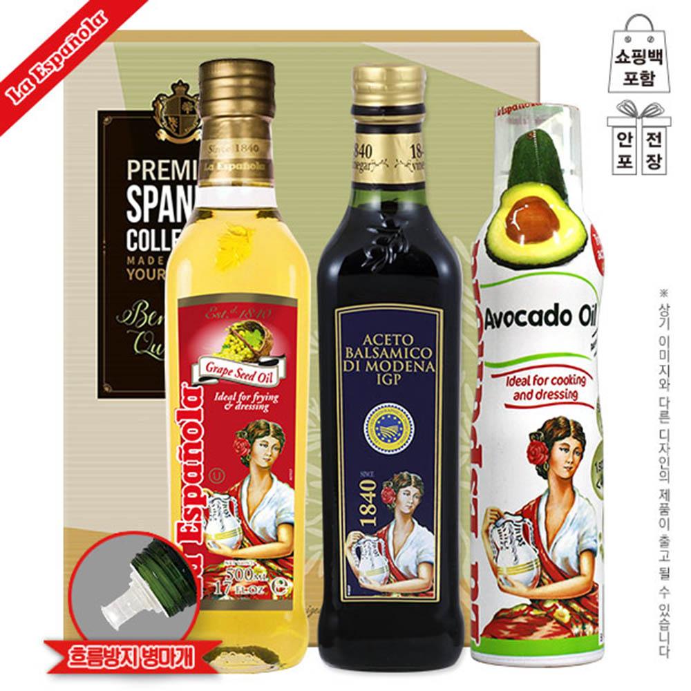 (스페인직수입)에스파뇰라 포도씨유 발사믹식초 스프레이아보카도오일(3종)
