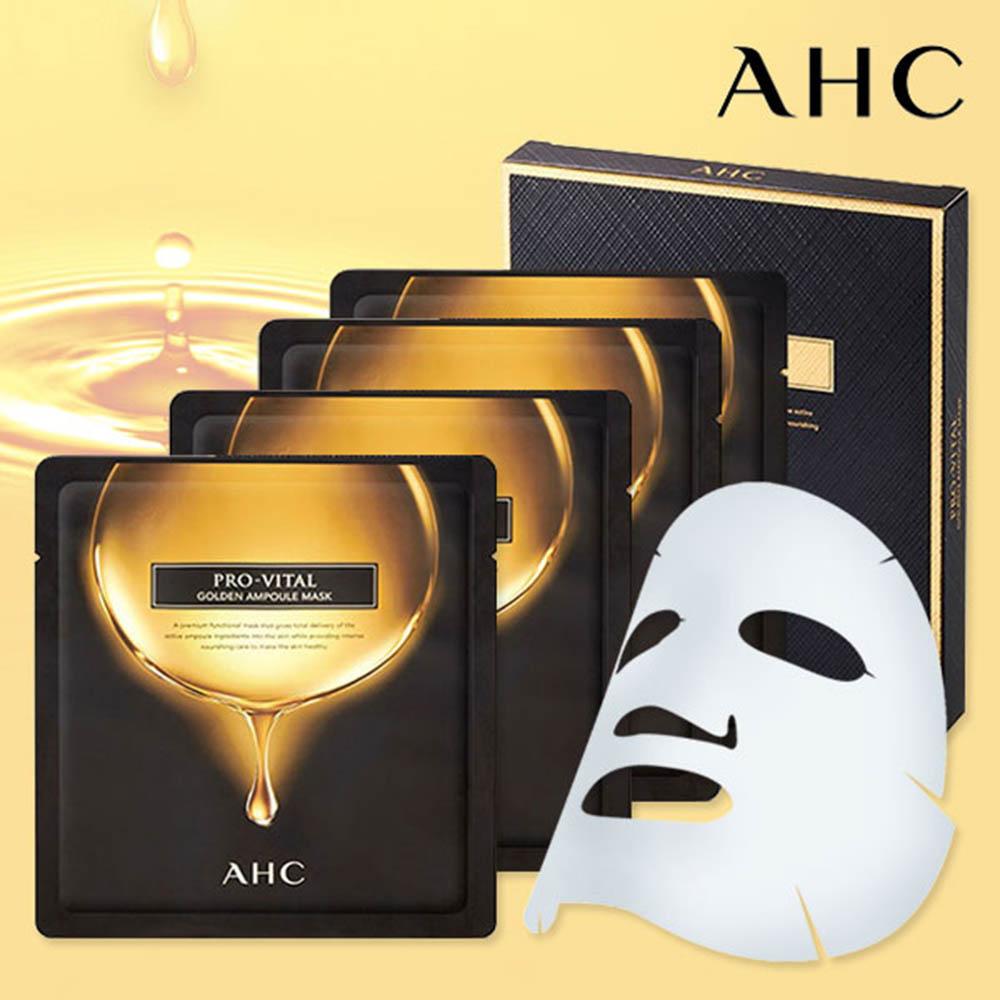 AHC 프로바이탈골든앰플마스크팩4매