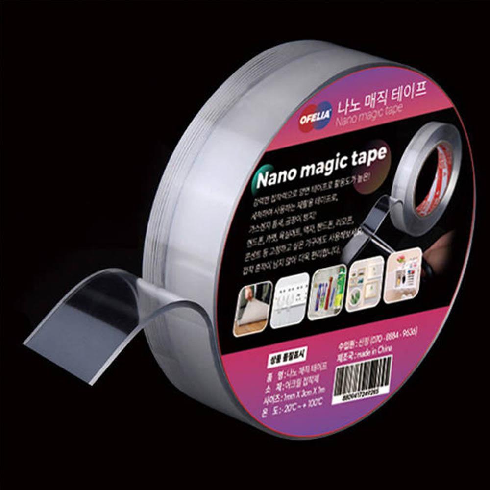 오필리아 만능 양면 나노 매직테이프 1M (두께 2mm)