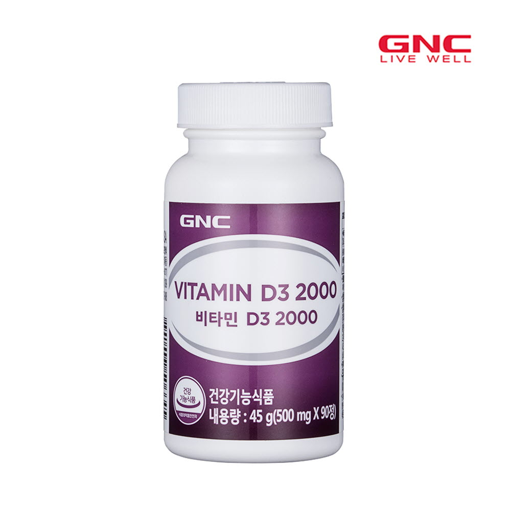 GNC 비타민D 2000IU (90정 90일분)