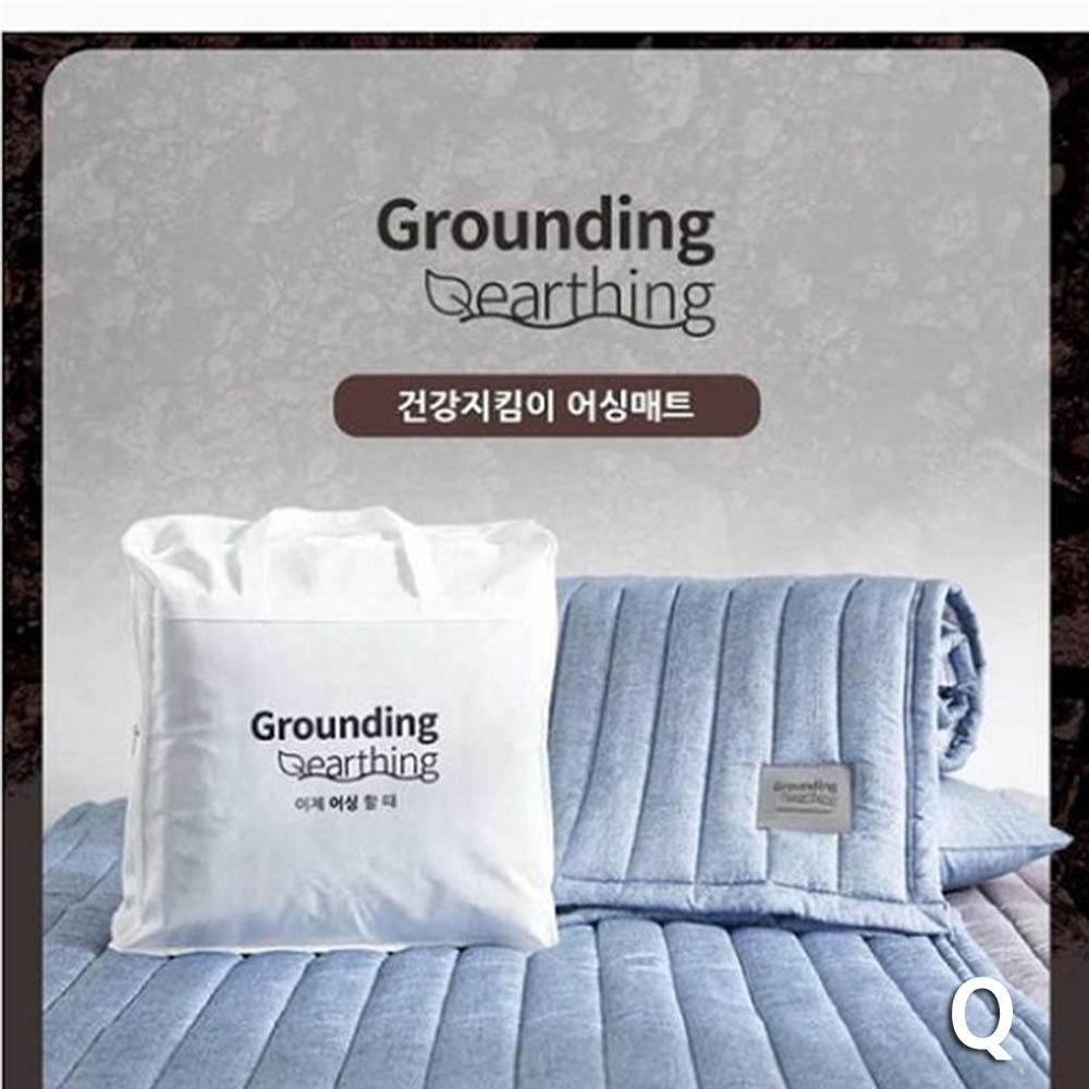 [더코이즈] 그라운딩 어싱매트 전자파차단 건강지킴이 패드Q 150*200