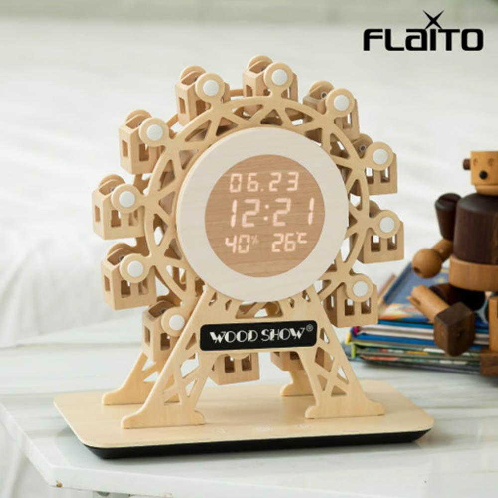 플라이토 우드 무빙 관람차 인테리어 LED 탁상시계