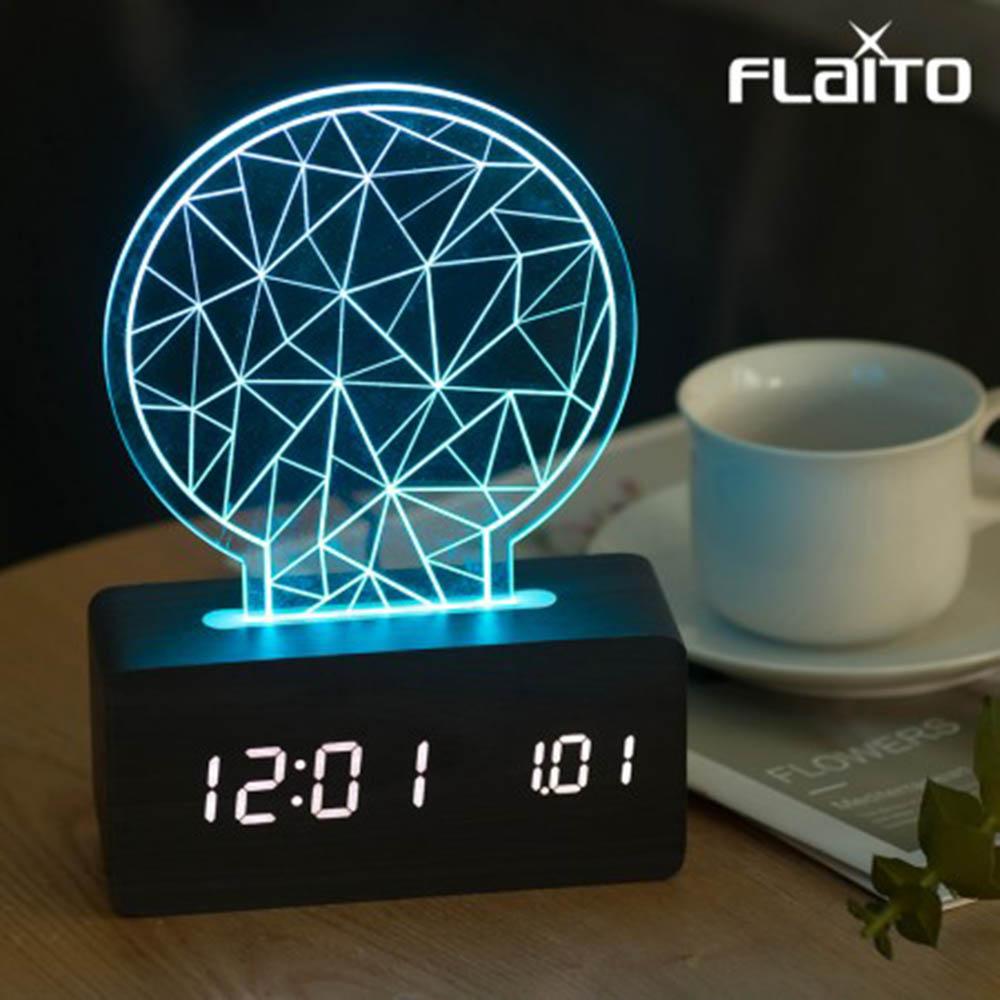 플라이토 우드 로맨틱 무드등 인테리어 LED 탁상시계
