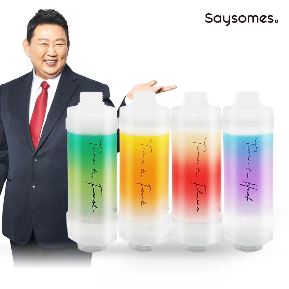이경제 쎄이썸즈 TTF 비타민 샤워필터