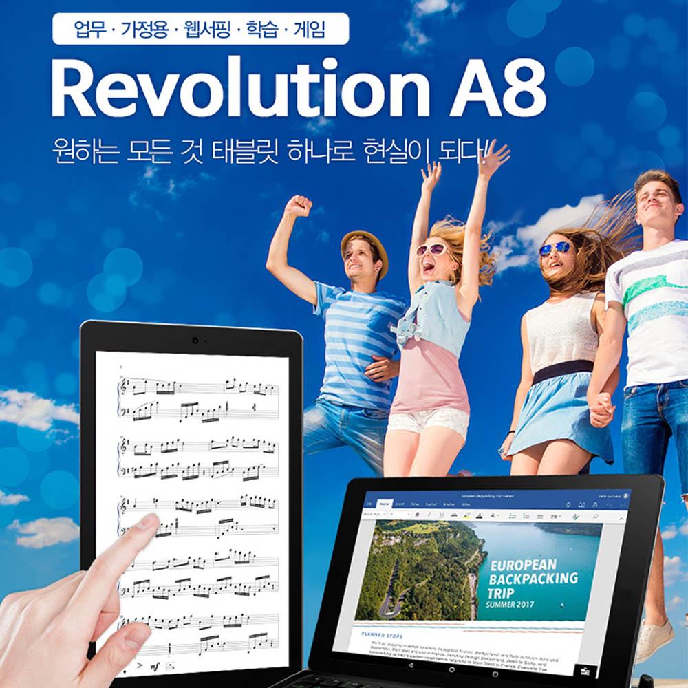 아이뮤즈 공부하는 우리 아기에 필요한 레볼루션 A8 (32g)