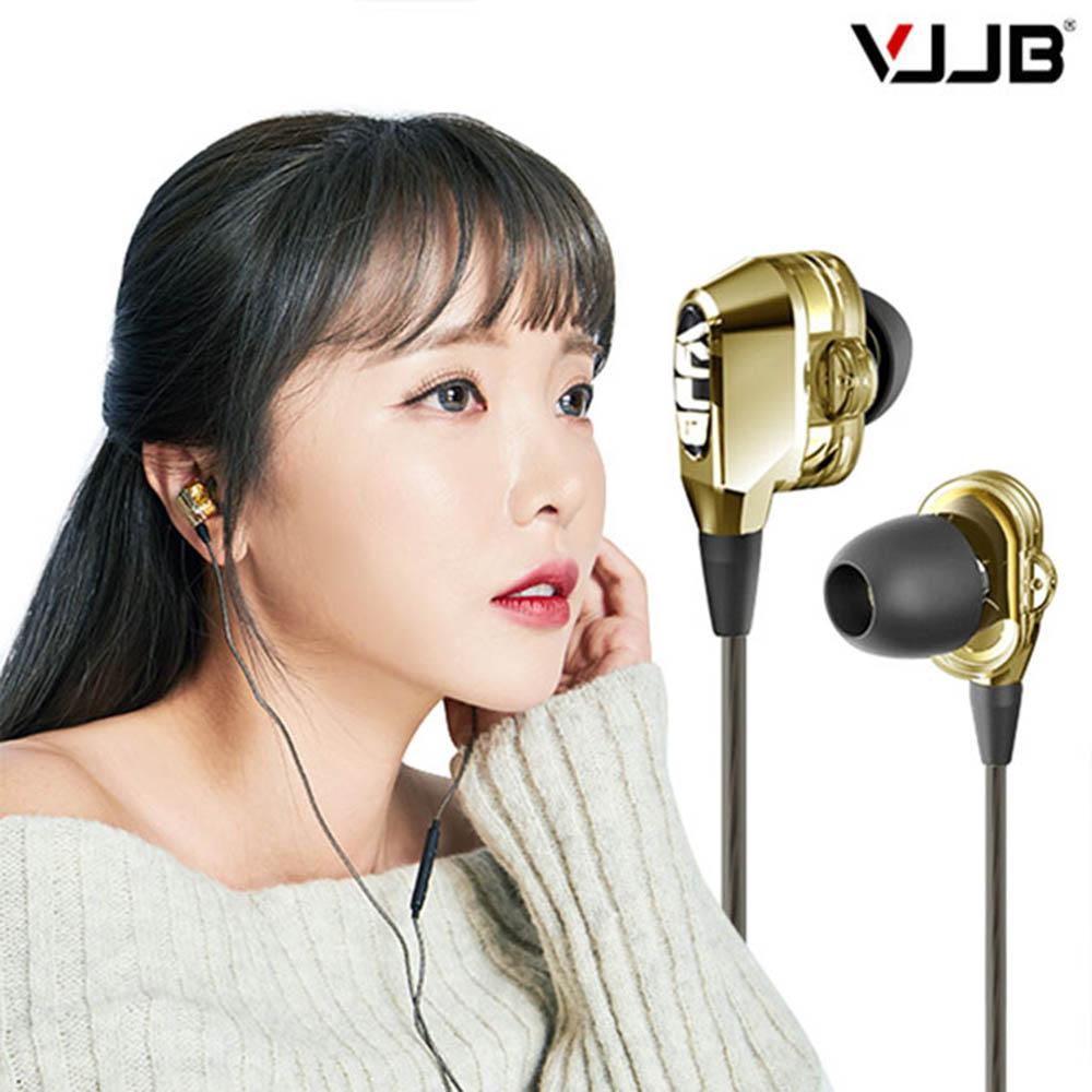 VJJB  V1S 골드 에디션 이어폰