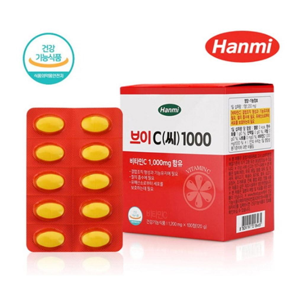 한미 헬스케어 브이C 100 1박스 (100일분)