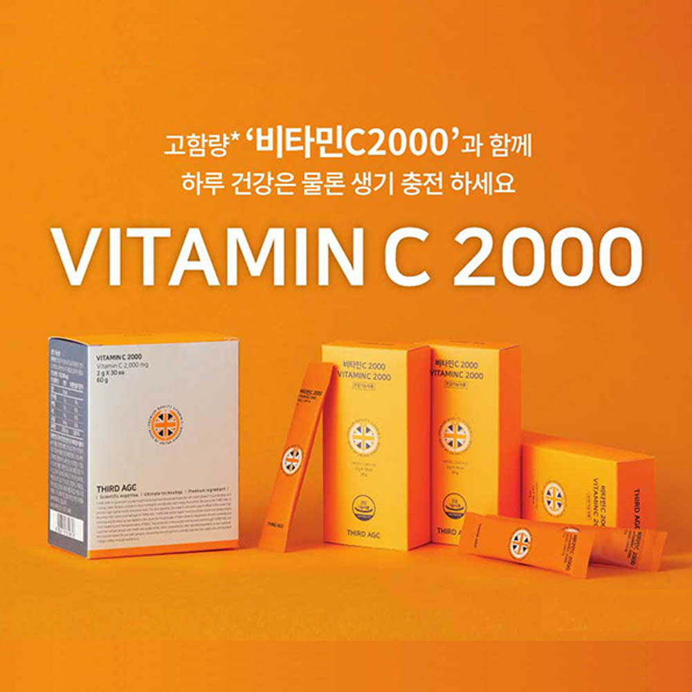서드에이지 메가도스 비타민C 2000 2g x 30ea (60g)