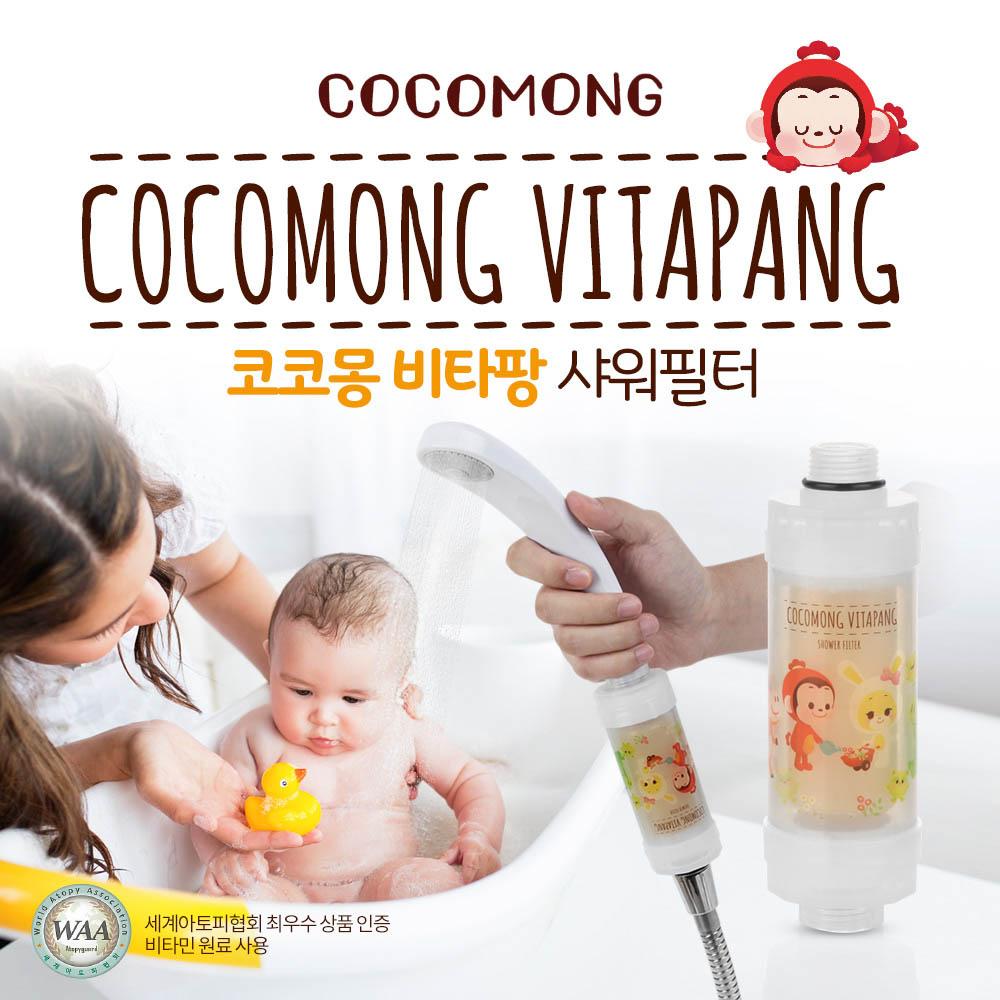 코코몽 비타팡 샤워 필터 170g 오렌지향 30개
