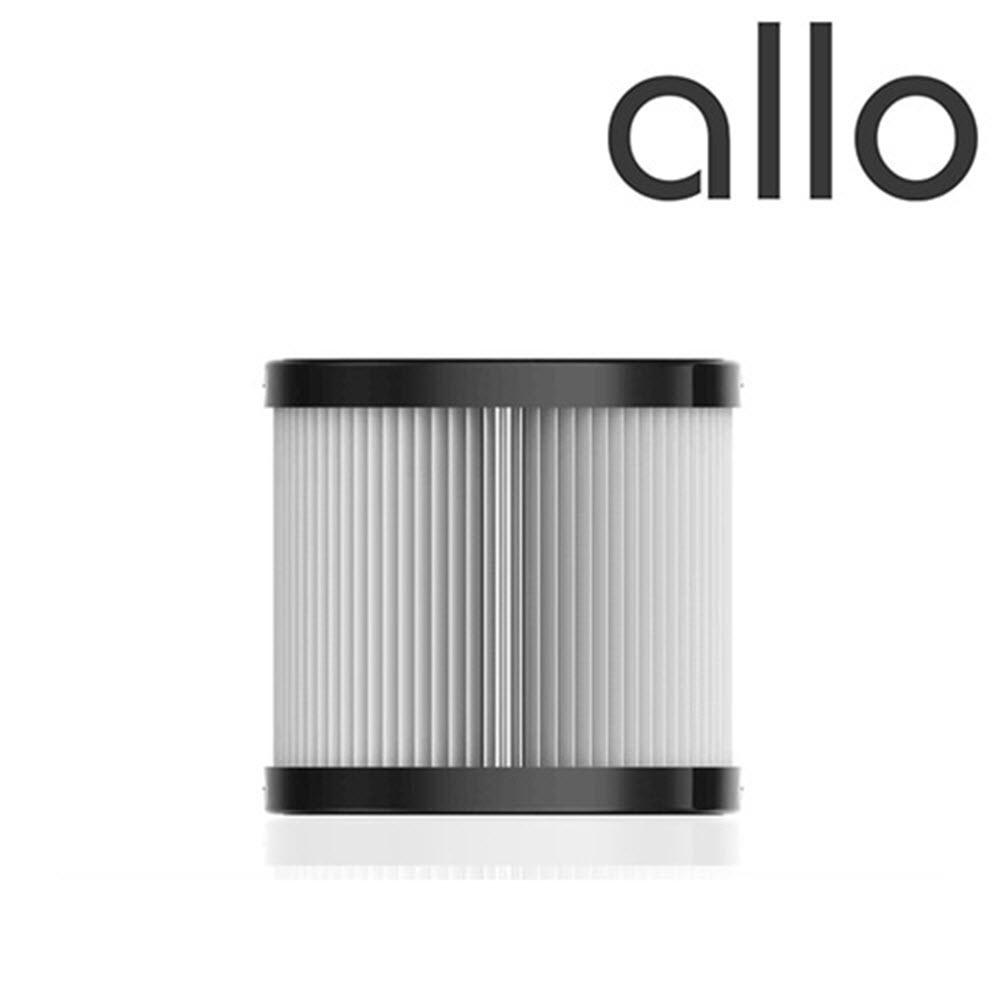 알로 휴대용 공기청정기 전용 필터 (H13등급 헤파필터) - 2019년형