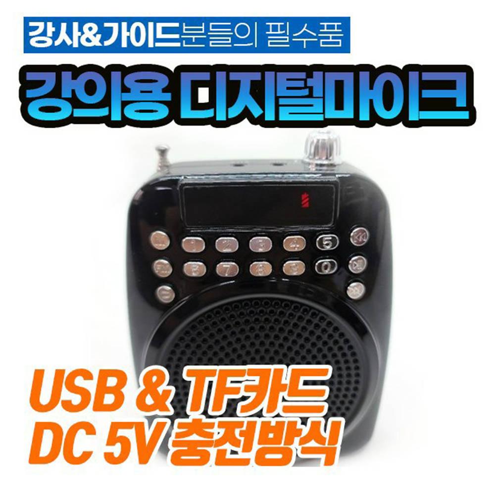 CMIK 디지털 마이크로폰 MK-8811