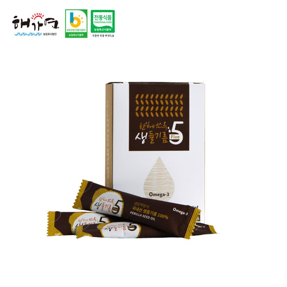 해가연 생들기름 5ml(7봉)*4 (한달용)