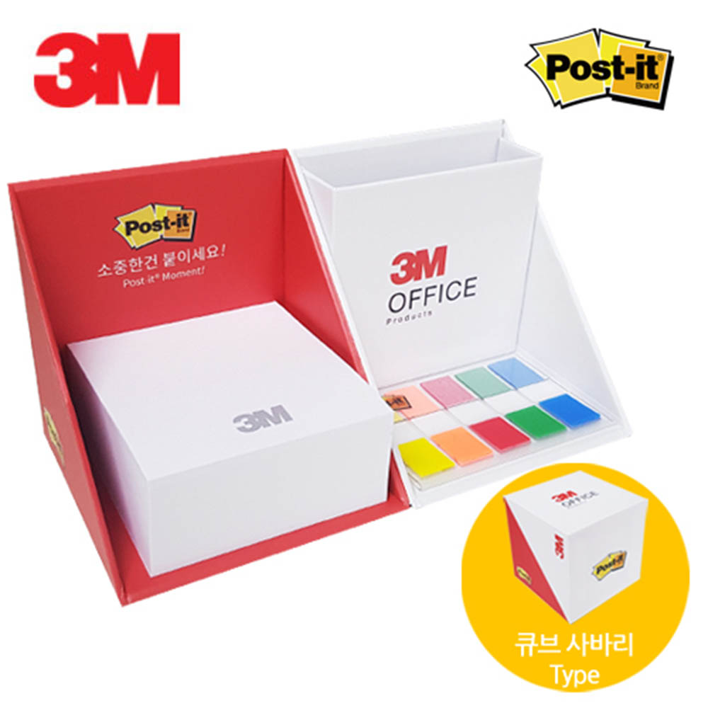 [3M] 큐브 오피스 포스트잇 디스팬서 (포스트잇300매+견출지5색)