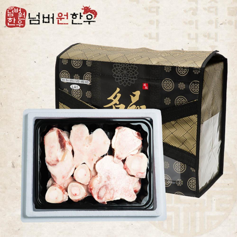 [넘버원 한우] 1+등급 사골 2kg 선물세트